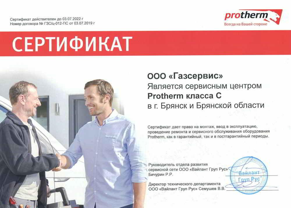 Protherm ASC