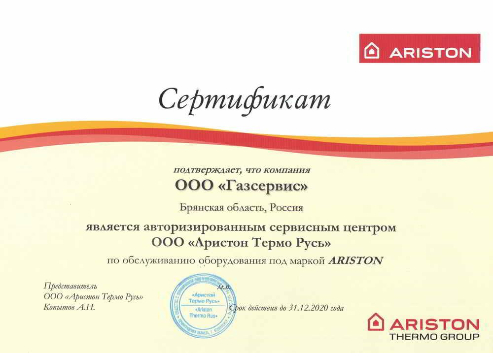 Ariston ASC